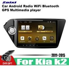 ZaiXi Android Car 2 din multimedia GPS Navigation For Kia k2 RIO 2011~2015 vedio stereo Radio audio wifi video map video jdaston 2 din android 6 0 car dvd player for kia k2 rio 2010 2011 2012 2013 2015 car multimedia video audio gps navigation radio