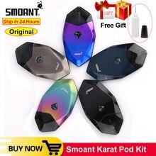 Original Smoant Karat Pod Starter Kit with 370mAh Battery 2ml Quarzt coil Cartridge Pod Magnet connection E cigarette Vape Kit