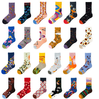 Nuevo estilo de diseño francés novedad dibujos animados calle corto calcetines de algodón feliz mujeres hombres Unisex caliente divertida personalidad calcetines creativos