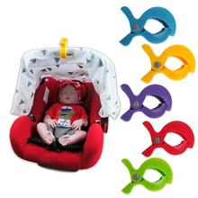 Baby Car Seat Accessories Colorful Plastic Pushchair Toy Clip Pram Stroller Peg To Hook Cover Blanket Mosquito Net Clips