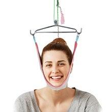 ปรับTractionเข็มขัดBreathableผ้าใบสลิงรถแทรกเตอร์ยืดคอเครื่องมืออุปกรณ์การแพทย์คอTraction