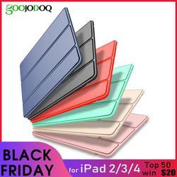 Чехол для iPad 2, 3, 4 Силиконовый мягкий чехол-книжка для задней панели с функцией автоматического сна/пробуждения PU кожаный смарт-чехол для iPad ...