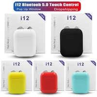 Hot Sale i12 tws Bluetooth Earphones Helmets Touch Control Headphones Wireless headsets True Wireless Stereo Earbuds Hearing Aid