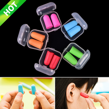 2Pcs Anti-noise Soft Ear Plugs Sound Insulation Protection Earplugs Sleeping For Travel Noise Reduction With Case