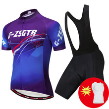 Hot Cycling Clothing 2019 Men Bike Clothing Set Breathable Anti-UV Bicycle Wear/Short Sleeve Cycling Jersey Suit Bicycle uniform utter armour a2 one piece black and green cycling jersey set anti uv men triathlon suit sleeveless cycling clothing bicycle wear