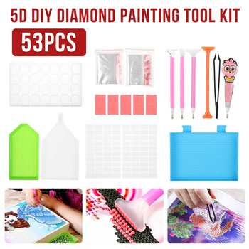 58pcs Pen Full Kits Diamond Embroidery Accessories Rhinestones Boxes Cross Stitch Cases Fast Tools Kit Diamond Painting Tool image