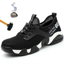 Men Steel Toe Safety Boots Breathable Shoes Anti-crushing Anti-perforation Anti-slip Casual Construction Protective