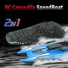 Rc Boats 2 In 1 Rc Shop 2.4ghz Electric Racing Shop Rc Speedboat With Rc Animal Head Funny Birthday Gift For Kids Boys