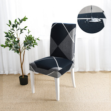 YanYangTian Waterproof Chair Cover Banqueting Covers for Chairs for Kitchen Stretched Chair Covers Spandex Elastic Chair Cover