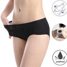 Непромокаемые трусики для менструального периода, женское нижнее белье, физиологические брюки из хлопка с высокой талией, женские удлиненные трусики, женские трусы