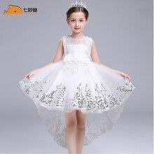 דגי שמלה לבן מותג
