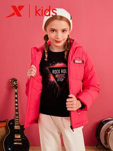 Image 1 - Xtep Girls Fashion Hooded Down Jackets Kids Casual Solid Color Zipper Warm Coats Children Thicken Coats 682424189047