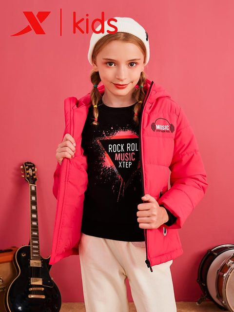 Xtep Girls Fashion Hooded Down Jackets Kids Casual Solid Color Zipper Warm Coats Children Thicken Coats 682424189047