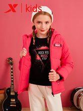 Xtep meninas moda com capuz para baixo jaquetas crianças casual cor sólida zíper casacos quentes crianças engrossar casacos 682424189047