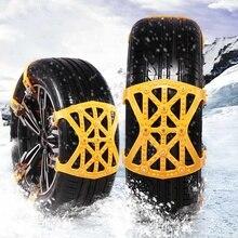 1/3/6X 165-265cm Automobile Car Tire Snow Chains Tyres Anti-skid Chains Wheel Chain Safety Adjustable TPU Winter Truck Van ATV