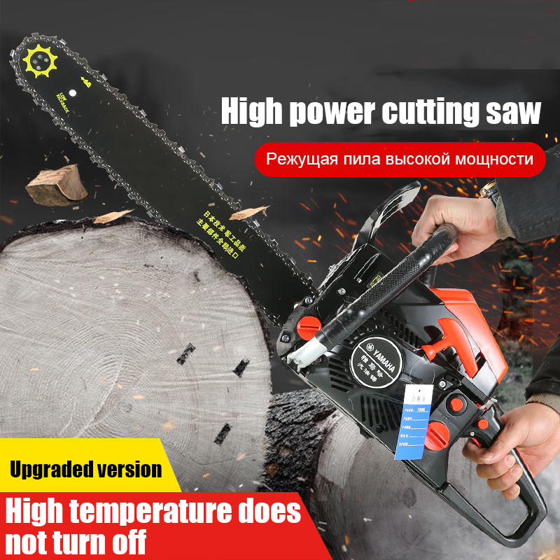 Professional Gasoline Sawing Wood Sawing Gasoline Electric Sawing Chain Sawing Tree Cutting Machine 4000W High Power