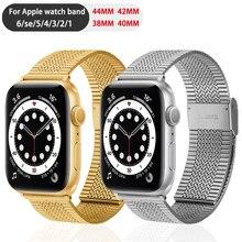 milanese Steel Watch Band for Apple Watch 6 SE 5 3 Apple Watch Strap 38mm 40mm 42mm 44mm
