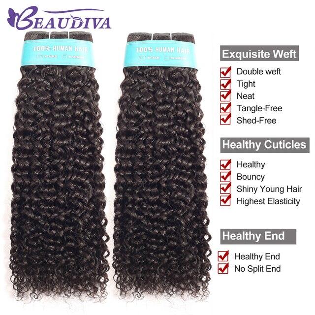Кудрявые кудрявые пряди, малайзийские волосы Remy, плетеные 3/4 пряди для наращивания, натуральный черный цвет, вьющиеся волосы для женщин
