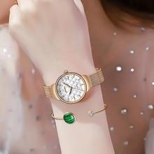 купить SUNKTA 2019 Hot Brand Luxury Watch Women Fashion Dress Quartz Wrist Watch Ladies Stainless Steel Waterproof Watches Montre Femme по цене 1106.58 рублей
