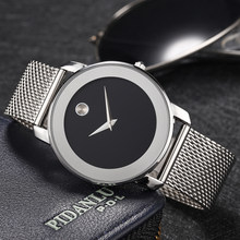 Missfox Unique Design Minimalist Watch Men Novel Stylish Male Watches Ultra-Thin Fine Steel Business Men's Watch