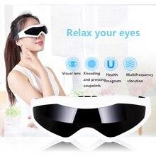 電気アイマッサージャー機快適なアイウェアメガネアイマッサージャー振動ツールと眼用保護具