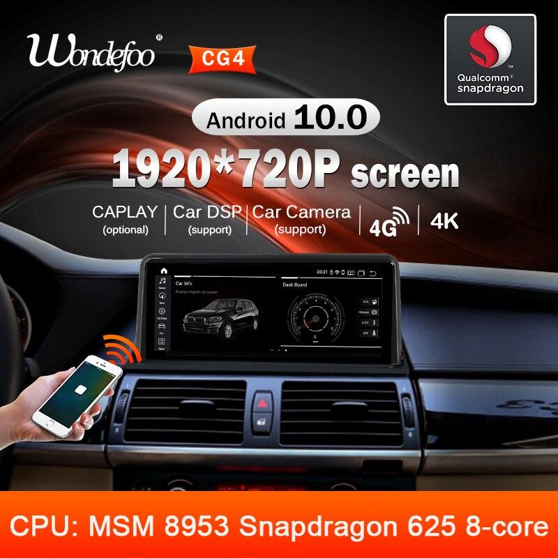 Snapdrago 1920*720p android 10 reprodutor multimídia de navegação de rádio do carro para bmw x5 e70 x6 e71 2007-2013 gps estéreo nenhum 2 din dvd