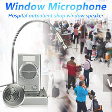 top-quality speaker Clinic Store Window Speaker System Window Microphone w/Speaker Intercom for the Bank Securities Company(China)