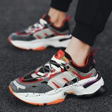 Luxury Platform Chunky Sneaker For Men 2019 Reflective Lace Running Shoes Trendy Big Sole Male Tennis  Atheletic Sporty Walking