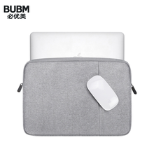 BUBM Polyester Laptop Sleeve Case, Protective Bag Cover with Accessories Pocket For 12-15.6 Inch New MacBook Pro/ Air ,Notebook