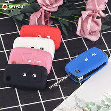 KEYYOU 2 Buttons Silicone Flip Rubber Car Key Cover Case For VW Volkswagen Amarok Polo Golf 5 6 7 MK4 Bora Jetta Altea Alhambra(China)