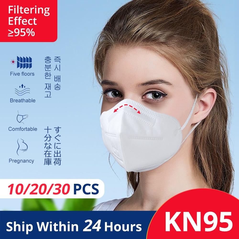 10/20/30PCS KN95 Mouth Masks PM 2.5 Dust Face Masks Antiviral Coronavirus Activated Carbon Protective Anti Radiation Gas Masks