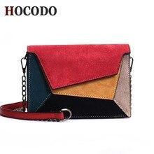 HOCODO Leather Patchwork Women Messenger Bag Retro Matte Crossbody Bags For Women Chain Strap Shoulder Bag Flap Criss Cross Bag