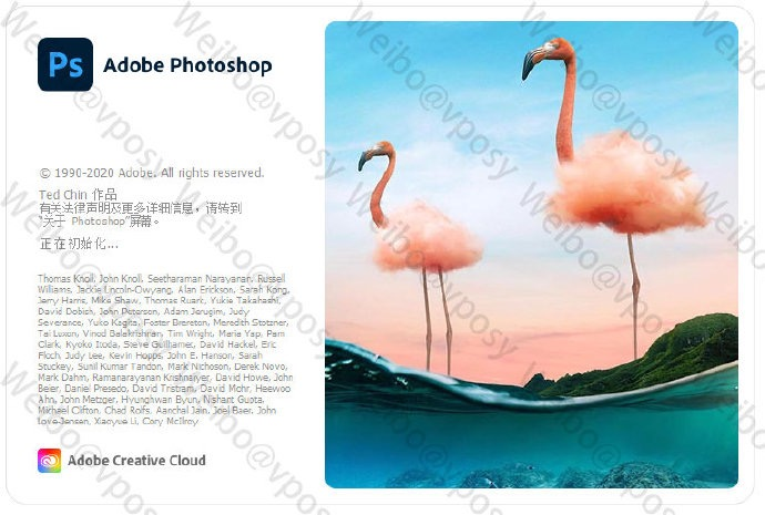 5f34b43158d94 - Photoshop 2021 新功能前瞻介绍
