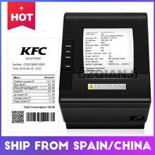 Drukarka Pos Bill 80mm termiczna, paragon mały bilet drukarka kodów kreskowych Auto cięcie restauracja drukarka kuchenna Port szeregowy USB Lan