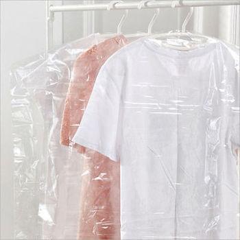 20pcs/Lot Plastic Transparent Dust Cover Garment of Clothes Hanging Pocket Storage Bag Wardrobe Hanging Clothing