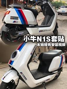 Stickers Fit For Niu N1 N1s Electric Bike