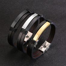 Vnox męskie czarne skórzane bransoletki spersonalizowane grawerowanie dostosuj informacje pulsera masculina 8.07