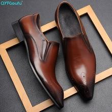 QYFCIOUFU Italian Men's Plain Toe Formal Shoes Oxford Genuine Leather Dress Shoes Brown Black Male Fashion Slip On Wedding Shoes