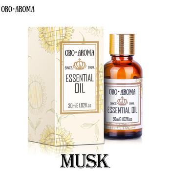 Famous brand oroaroma free shipping natural musk essential oil Relieve the nerve balance mood aphrodisiac musk oil