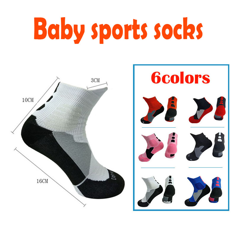 6 Colors Baby Sports Socks Basketball Socks For Kindergarten Children Are Thickened Breathable And Non-slip Towel Bottom Socks