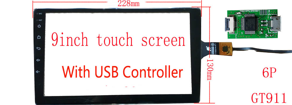 9寸USB 触摸