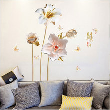 Creative 3D Emboss Style Orchids Flowers Wall Stickers for Living Room Home Decoration Art Decals Bedroom Girls Sticker PVC