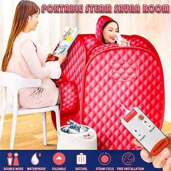 2L Steam Sauna Portable Spa Room Home Beneficial Full Body Slimming Folding Detox Therapy Steam Fold Sauna Cabin Sauna Generator