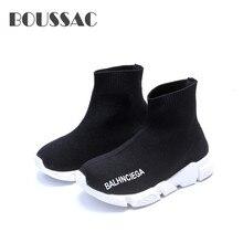 BOUSSAC Children Shoes For Kids Lightweight Mesh Breathable Socks Sneakers Girls Boys Anti-Slippery Fashion