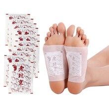 Artemisia Argyi Детокс Патчи для ног колодки токсинов ноги похудение очищающие травяные здоровья тела клейкие подушечки 10 шт оптом патчи для ног