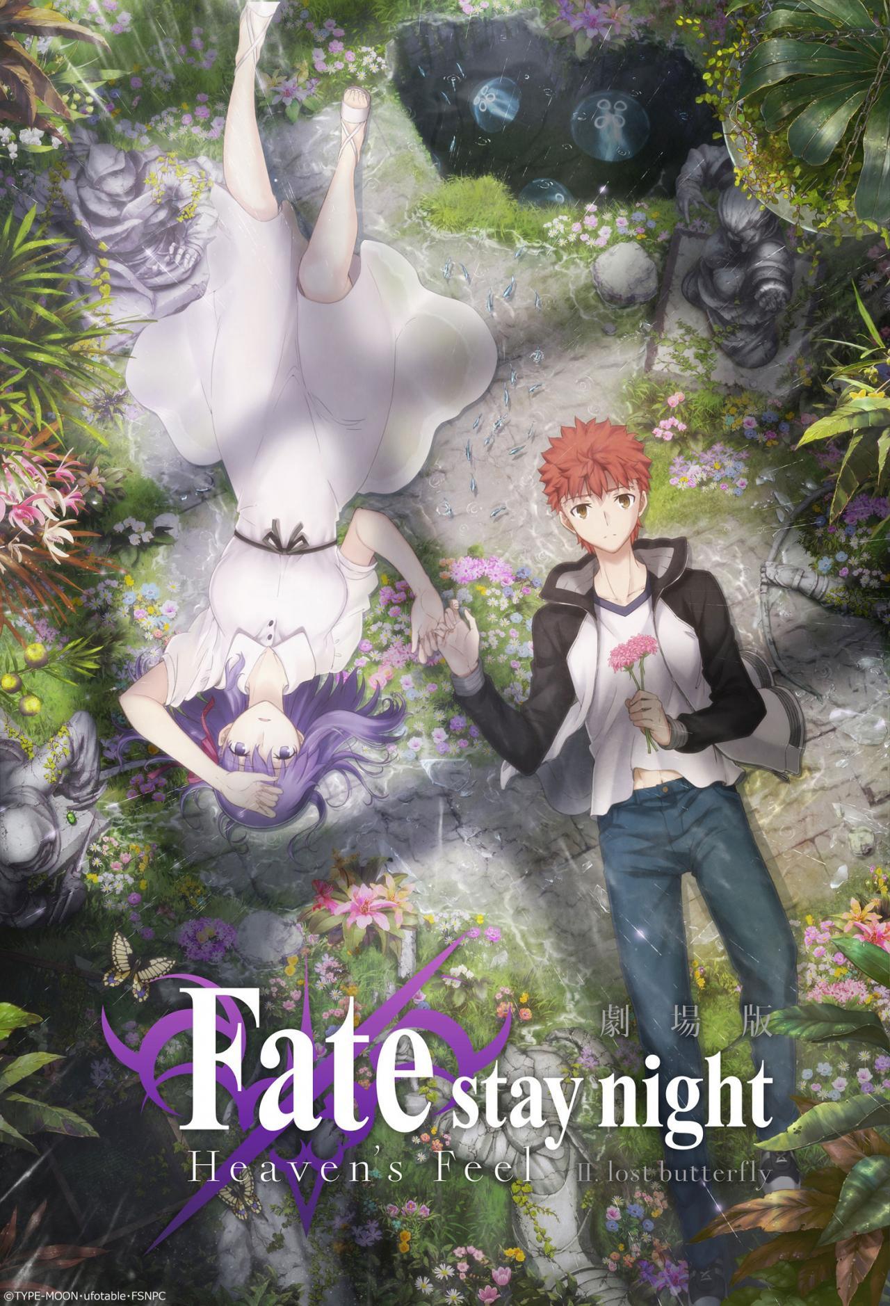 【动漫资源】【中文字幕】Fate/stay night [Heaven's Feel]第二章《lost butterfly》剧场版【1080P】蓝光预告