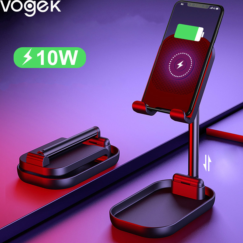 Vogek Foldable Desktop Phone Stand With Wireless Charger Adjuatable Phone Holder Stand For IPhone Huawei Samsung Tablet Stand