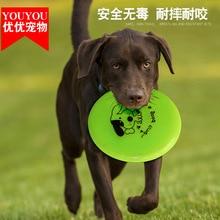 Игрушка для домашних животных, игрушка для домашних животных, пластиковые товары для собак, НЛО, кайма, золотистый ретривер, специальная игра для обучения