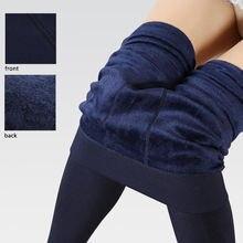Теплые женские бархатные зимние леггинсы 1/2 шт однотонные брюки