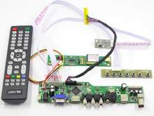 Yqwsyxl kit para LTN170X2-L02 tv + hdmi vga + av usb lcd led controlador de tela placa motorista(China)